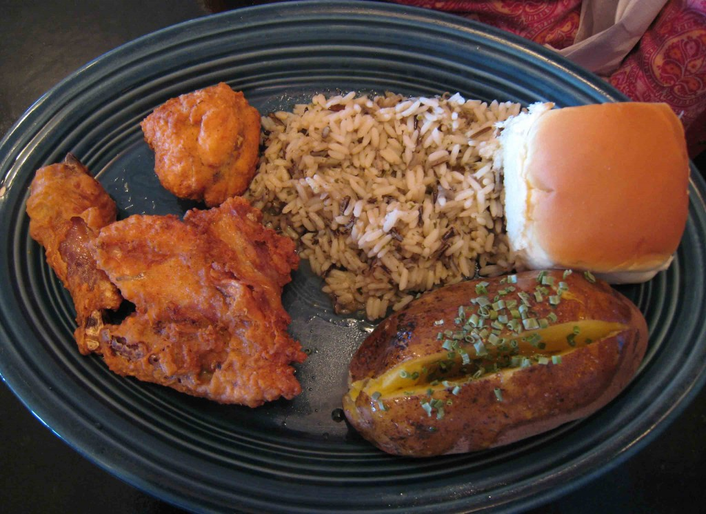 Fried Chicken and Rice Pilaf